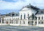 Grassalkovičův palác